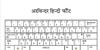 ArivNdr POMt Font design vector