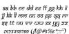Samarkan Oblique Font Letters Charmap
