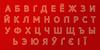 LIBRARY 3 AM Font design font