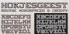 Hokjesgeest Font text screenshot