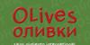 OlivessansPimiento Font screenshot poster