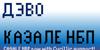 Casale NBP Font screenshot graphic