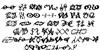 Devil's Tongue Font Letters Charmap