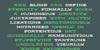 Fortitude Font screenshot green