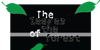 the leaves of the forest Font text screenshot