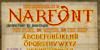 Narnfont text poster