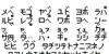 Pokemon GB Japan KT Font Letters Charmap