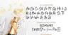 Sachyma Font poster
