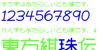 FairyMuffinRoundPop Font design