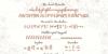 Syakira Demo Font poster