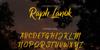 Raph Lanok Future Font handwriting screenshot