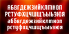 FTY STRATEGYCIDE NCV Font bottle screenshot