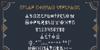 Zilap Zodiac Font text screenshot