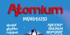 Atomium Font screenshot design