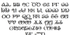 The Shire Font Letters Charmap