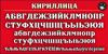FHA Nicholson French NCV Font poster text