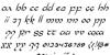 Half-Elven Italic Font Letters Charmap