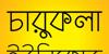 Charukola Unicode Font design font