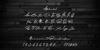 Asem Kandis Font handwriting text