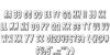 Charmling 3D Font Letters Charmap