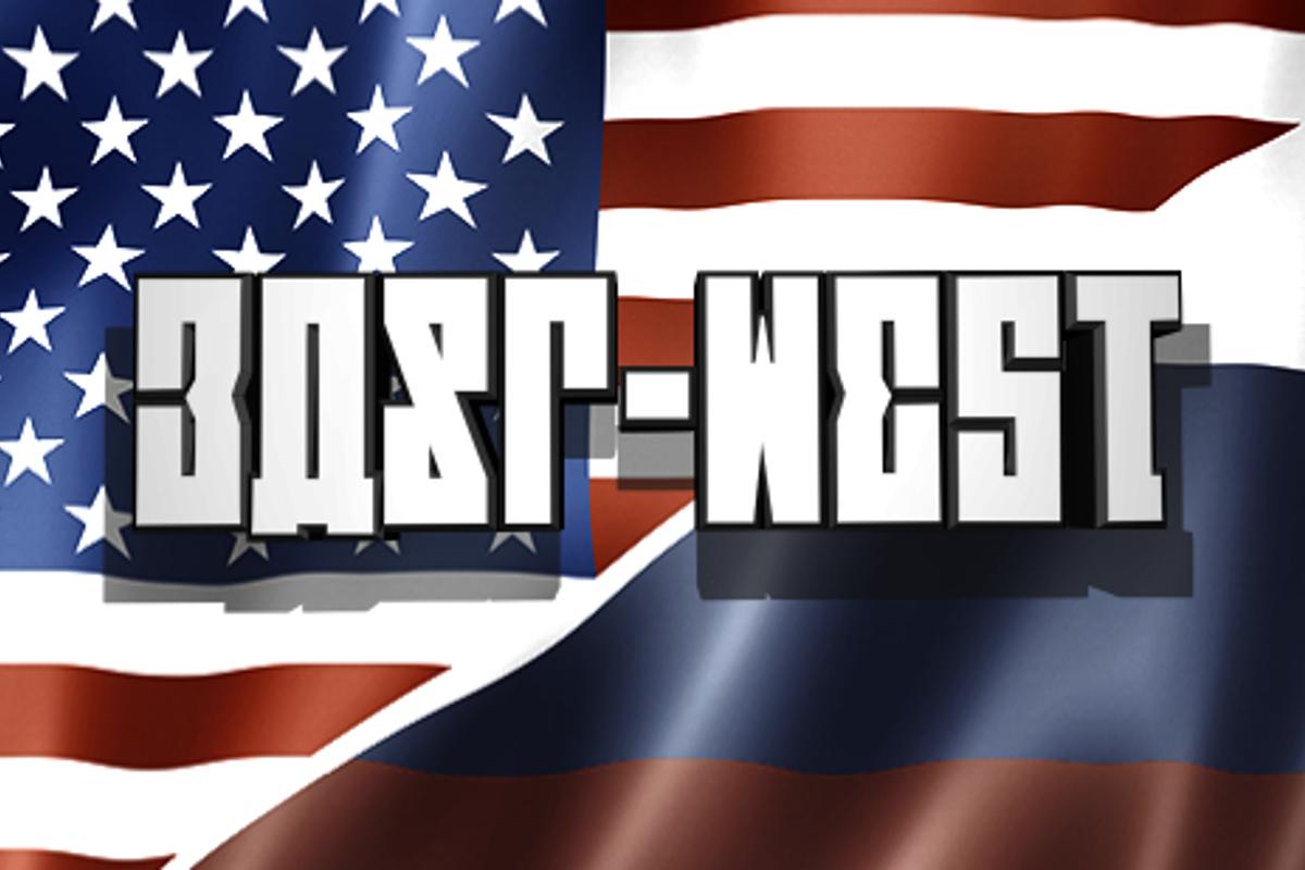 East west play vst