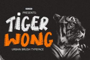 Tiger Wong