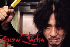 Zenzai Itacha