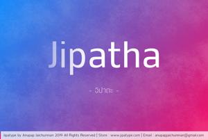 Jipatha