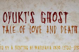 DK Oyukis Ghost