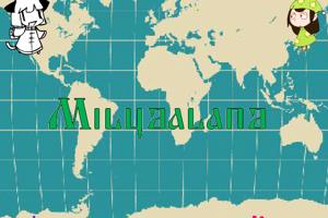 Miludaland
