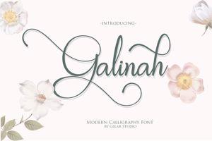 Galinah