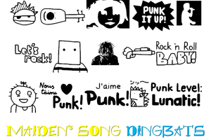 Maiden's Song Dingbats