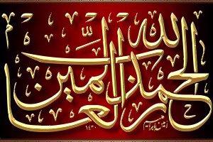 Aayat Quraan_034