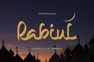 Rabiul