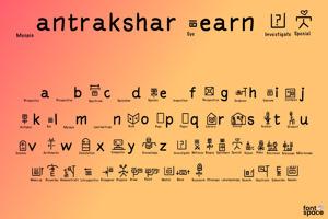 Mantrakshar