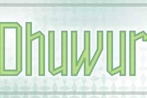 Dhuwur