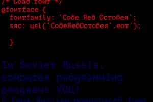 Code Red October