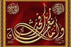 Aayat Quraan_048