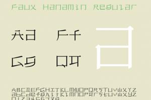Faux Hanamin