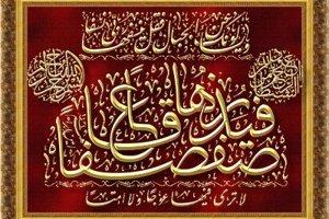 Aayat Quraan_060
