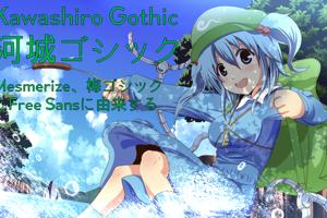 Kawashiro Gothic