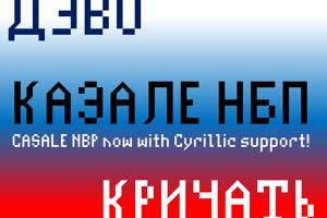 Casale NBP