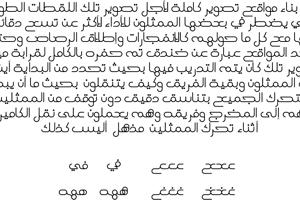 Tadwir Font
