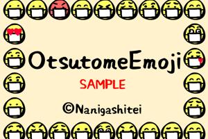Otsutome Emoji