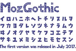 MozGothic