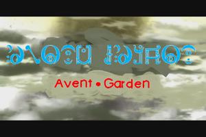 Avent Garden