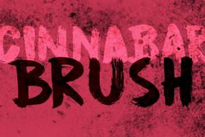 DK Cinnabar Brush