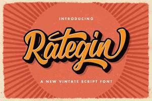 Rategin