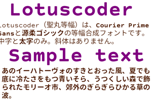Lotuscoder