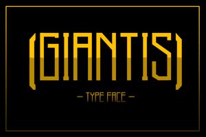 Giantis